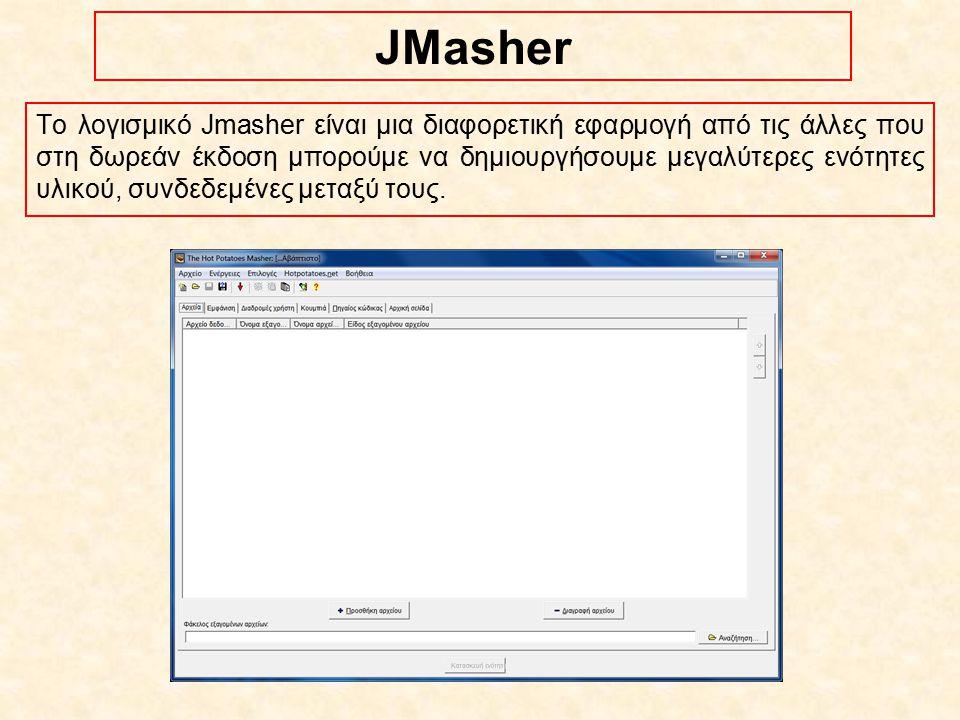 JMasher