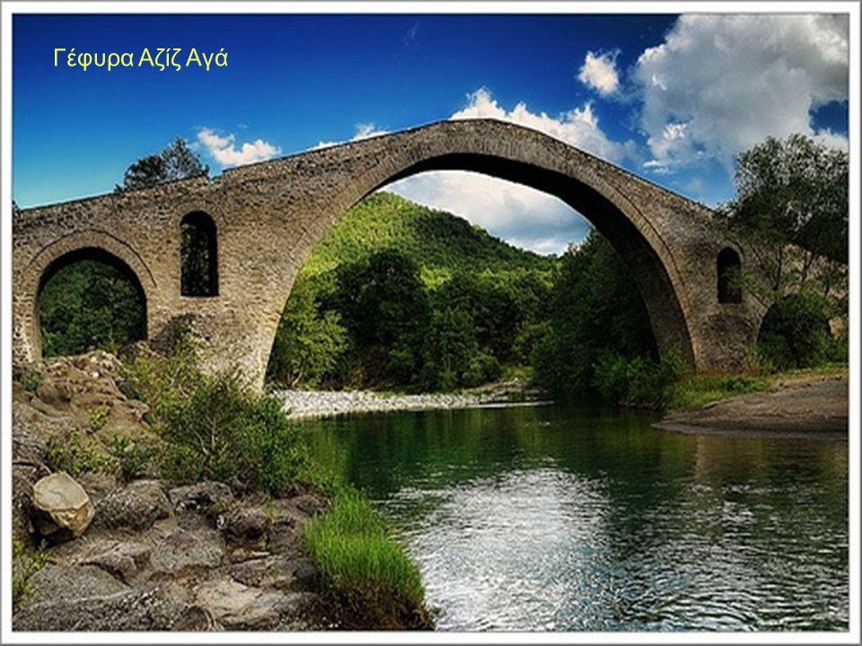 Γέφυρα Αζίζ Αγά
