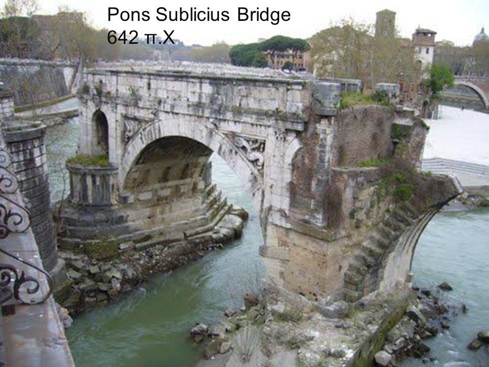 Pons Sublicius Bridge 642 π.Χ
