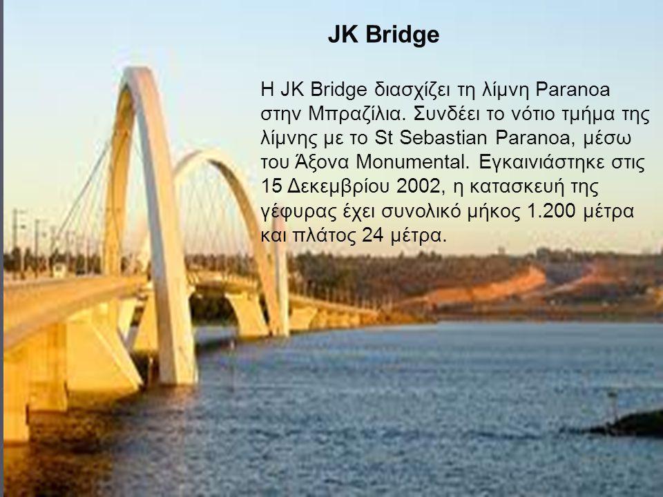 JK Bridge