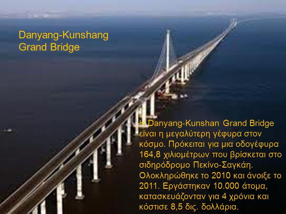 Danyang-Kunshang Grand Bridge