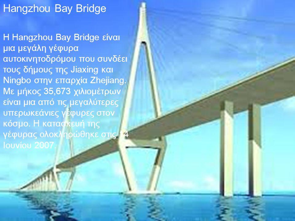 Hangzhou Bay Bridge