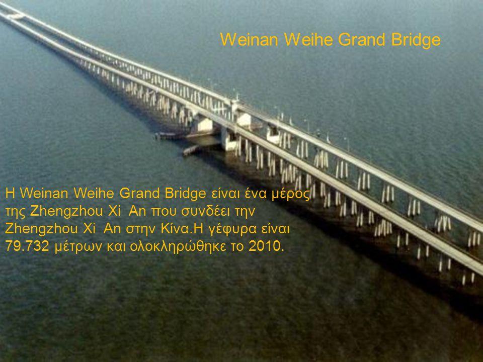 Weinan Weihe Grand Bridge