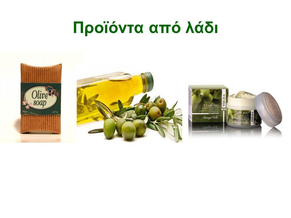 Προϊόντα από λάδι