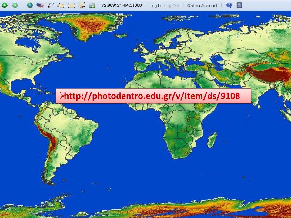 http://photodentro.edu.gr/v/item/ds/9108
