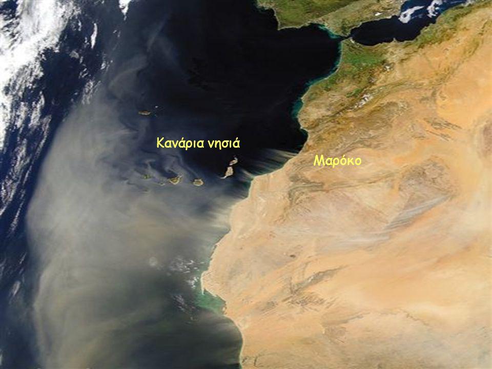 Κανάρια νησιά Μαρόκο