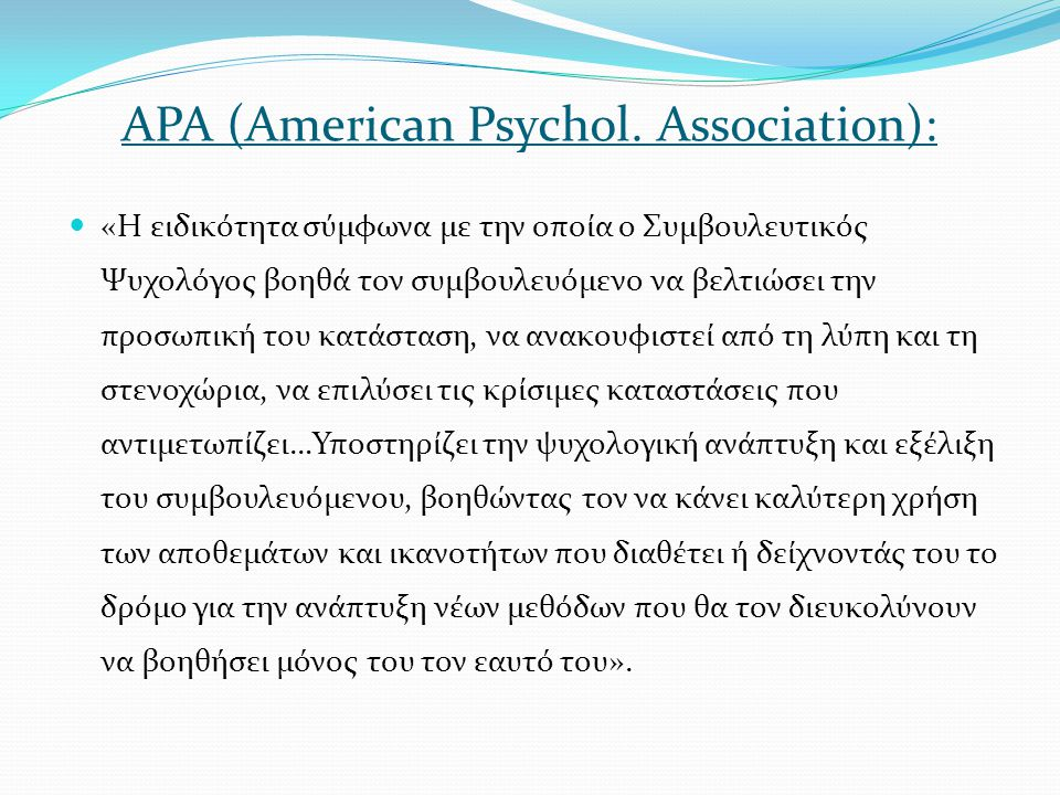 APA (American Psychol. Association):