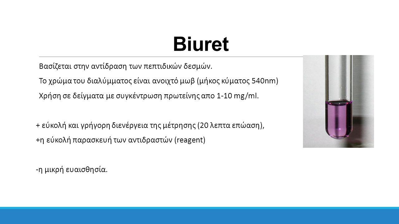Biuret Βασίζεται στην αντίδραση των πεπτιδικών δεσμών.