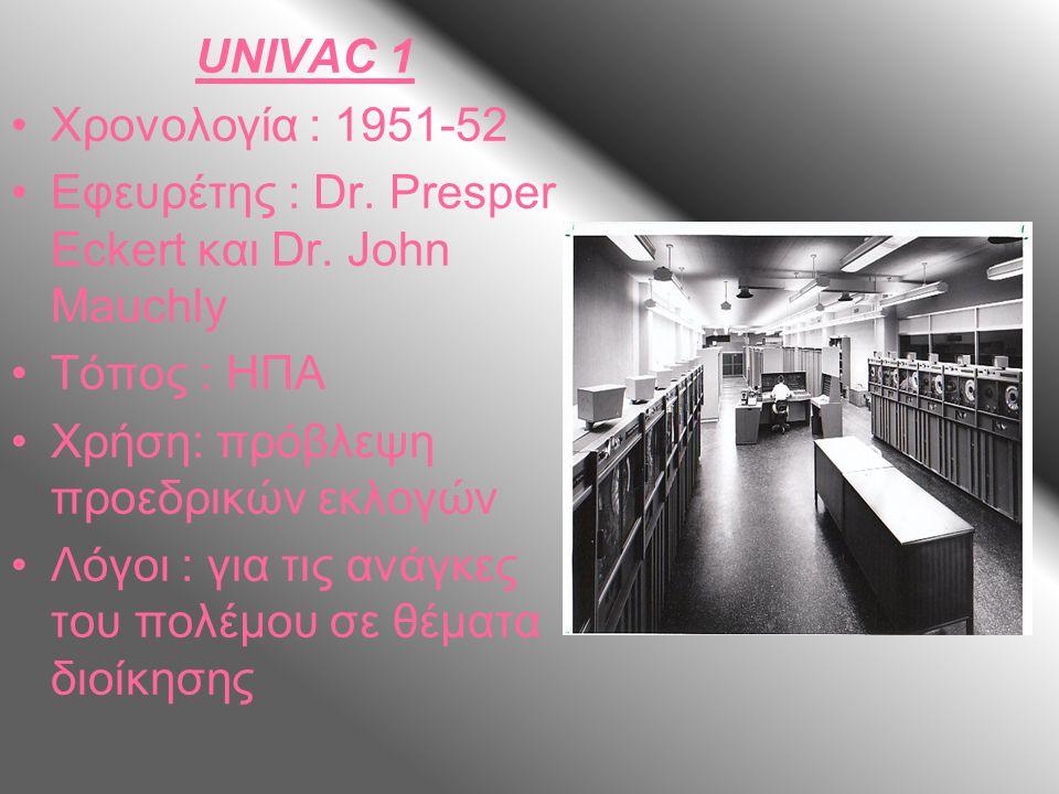 Εφευρέτης : Dr. Presper Eckert και Dr. John Mauchly