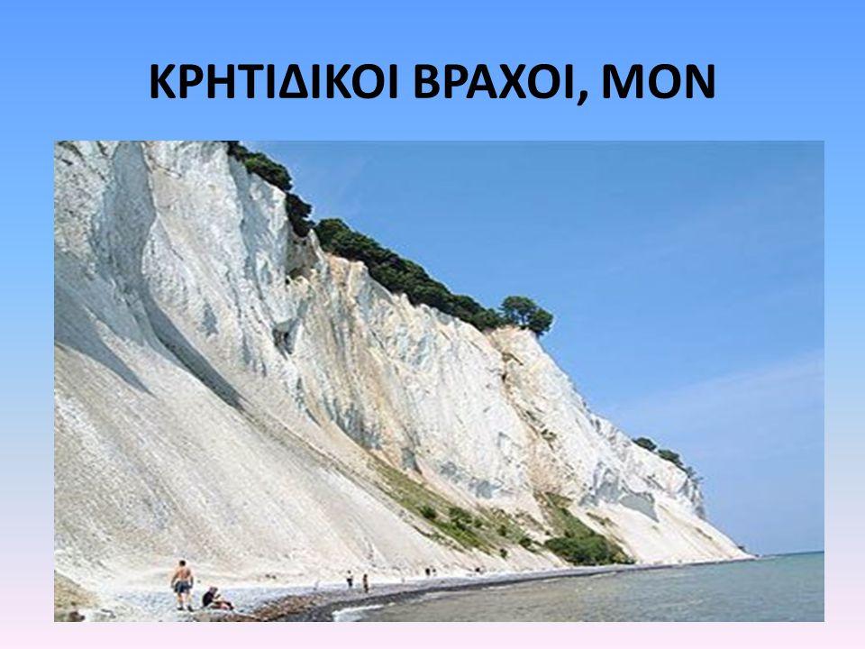 ΚΡΗΤΙΔΙΚΟΙ ΒΡΑΧΟΙ, MON