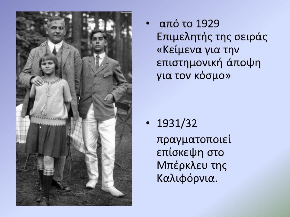 από το 1929 Επιμελητής της σειράς «Κείμενα για την επιστημονική άποψη για τον κόσμο»