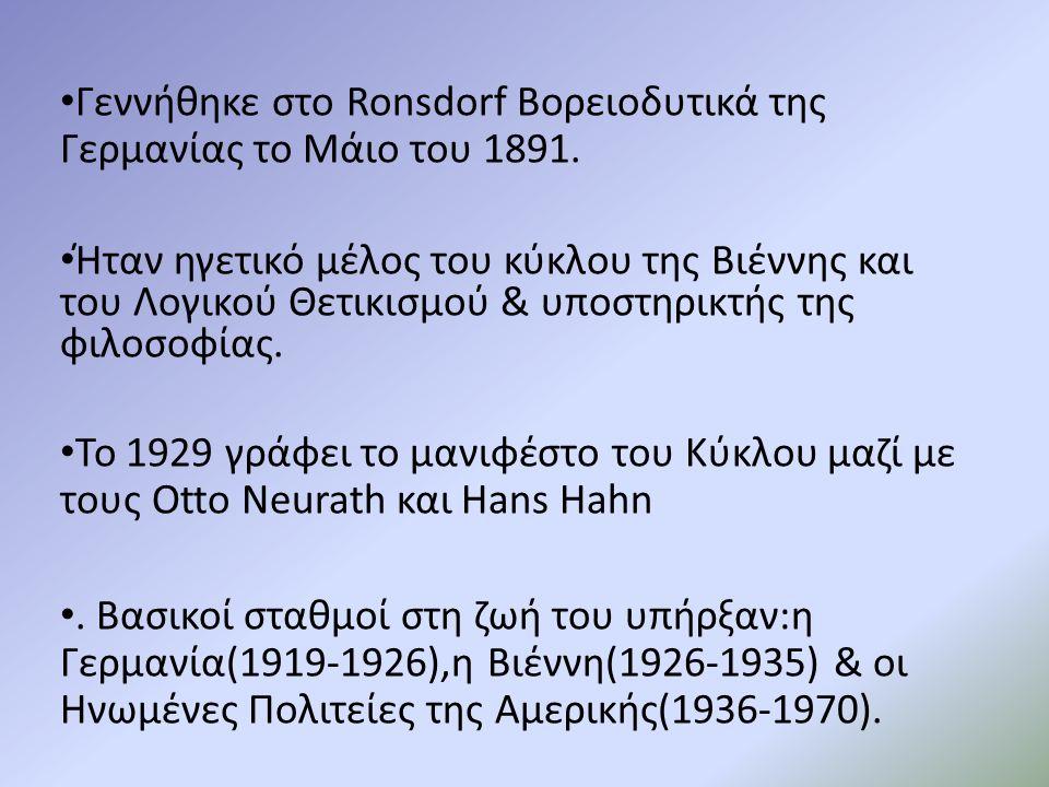 Γεννήθηκε στo Ronsdorf Βορειοδυτικά της Γερμανίας το Μάιο του 1891.