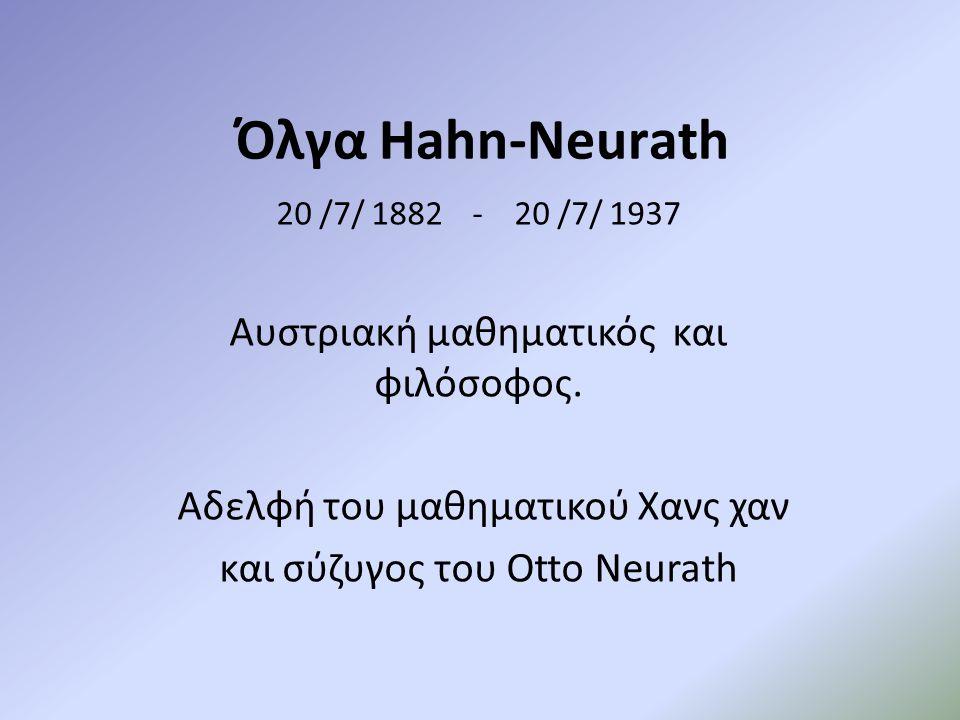 Όλγα Hahn-Neurath Αυστριακή μαθηματικός και φιλόσοφος.