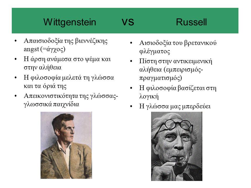 Wittgenstein vs Russell