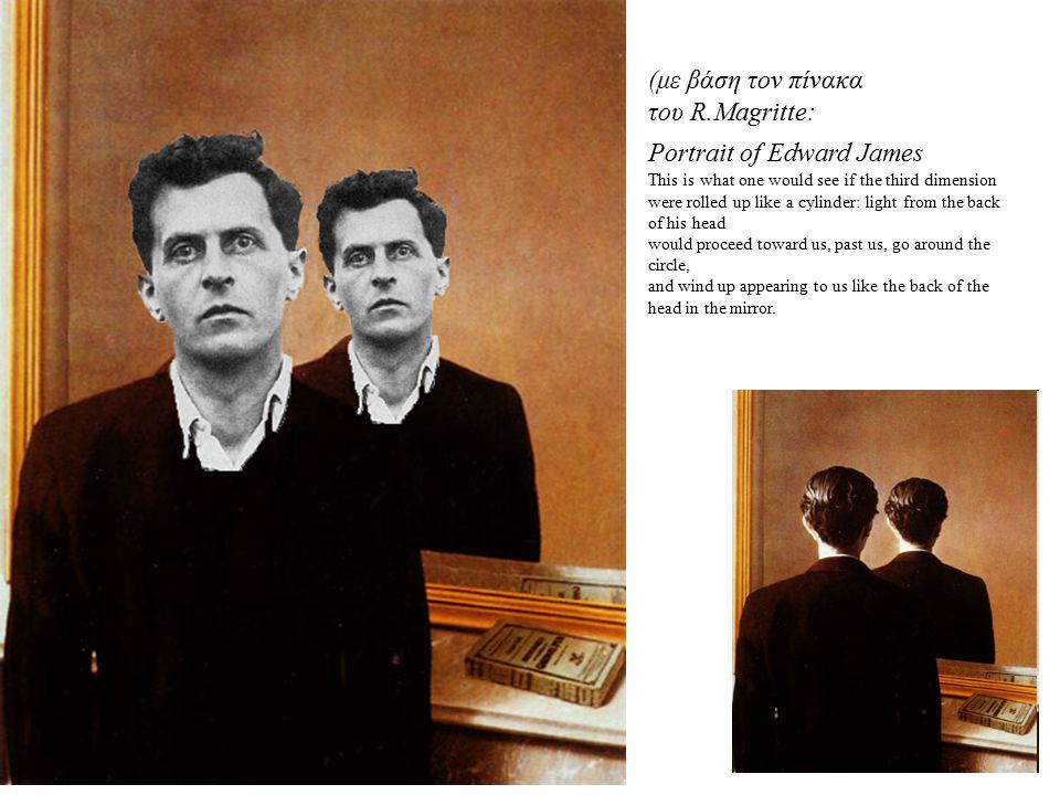 Portrait of Edward James