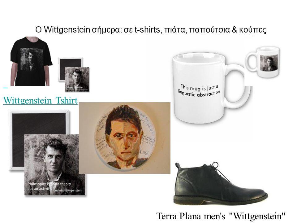 O Wittgenstein σήμερα: σε t-shirts, πιάτα, παπούτσια & κούπες
