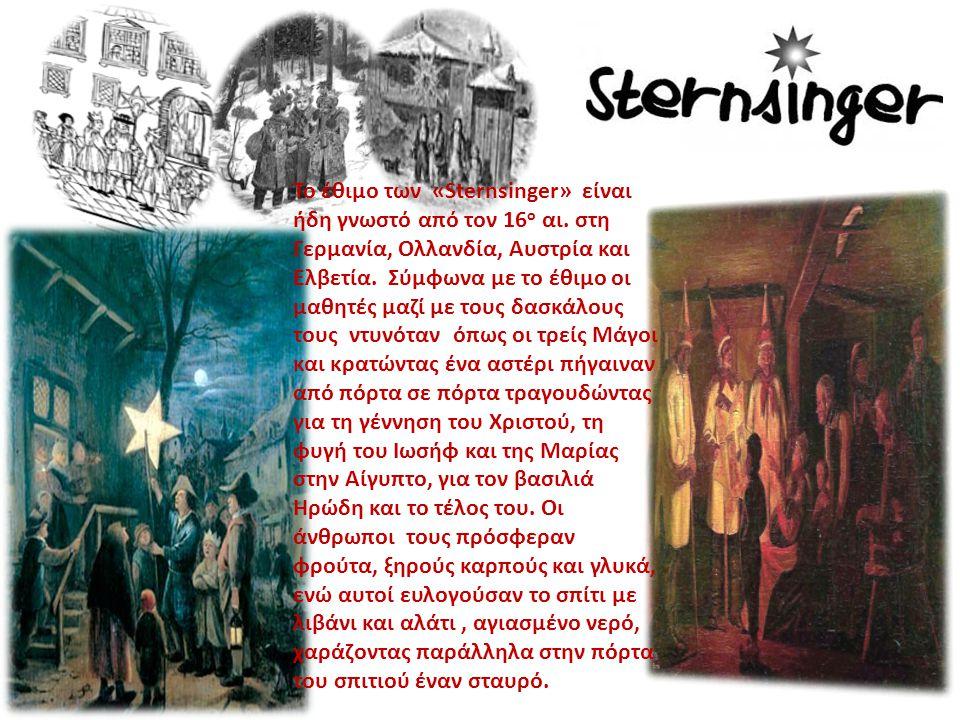 Το έθιμο των «Sternsinger» είναι ήδη γνωστό από τον 16ο αι
