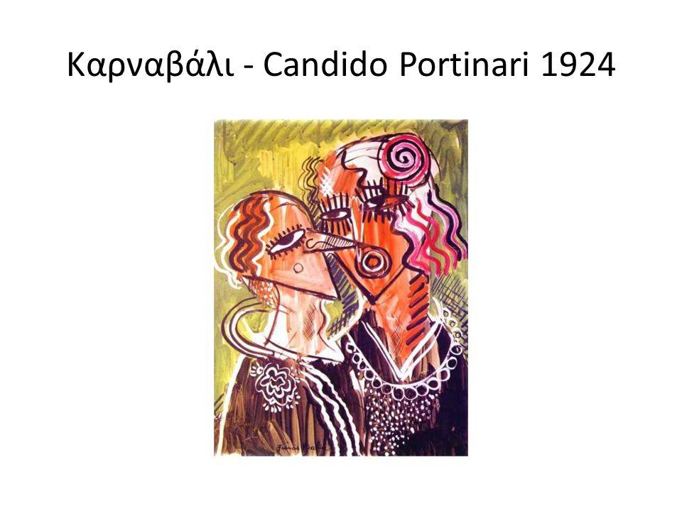 Καρναβάλι - Candido Portinari 1924