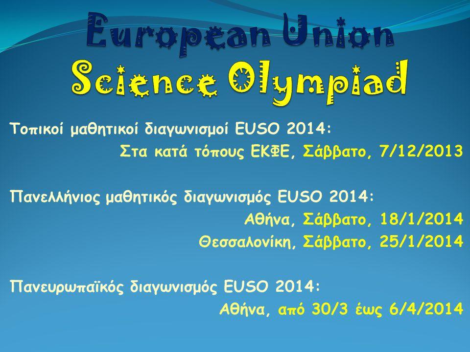European Union Science Olympiad