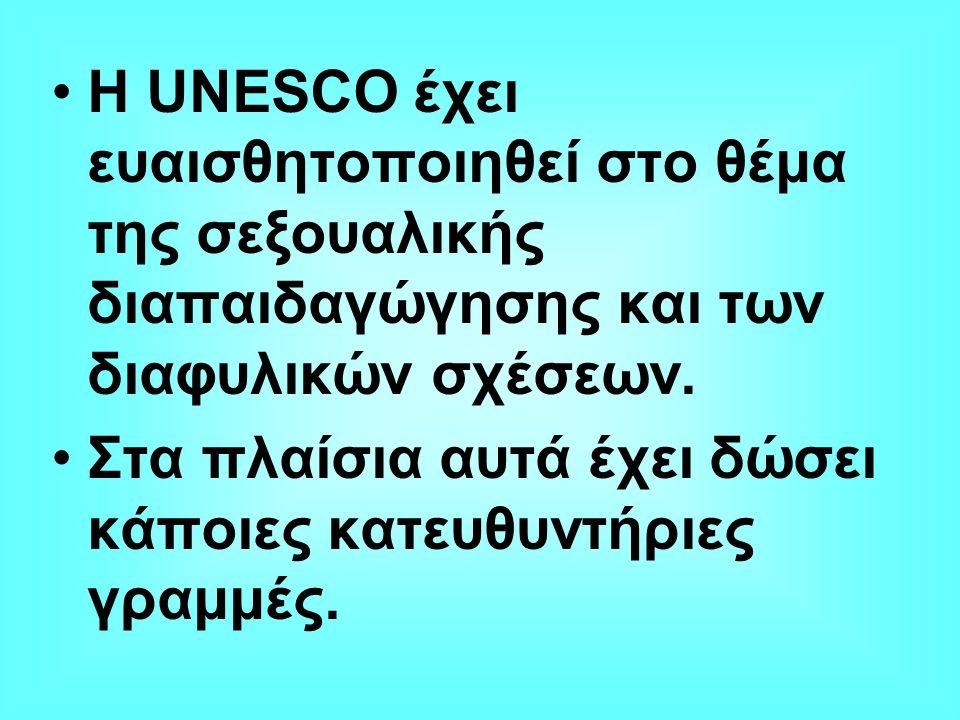 Η UNESCO έχει ευαισθητοποιηθεί στο θέμα της σεξουαλικής διαπαιδαγώγησης και των διαφυλικών σχέσεων.