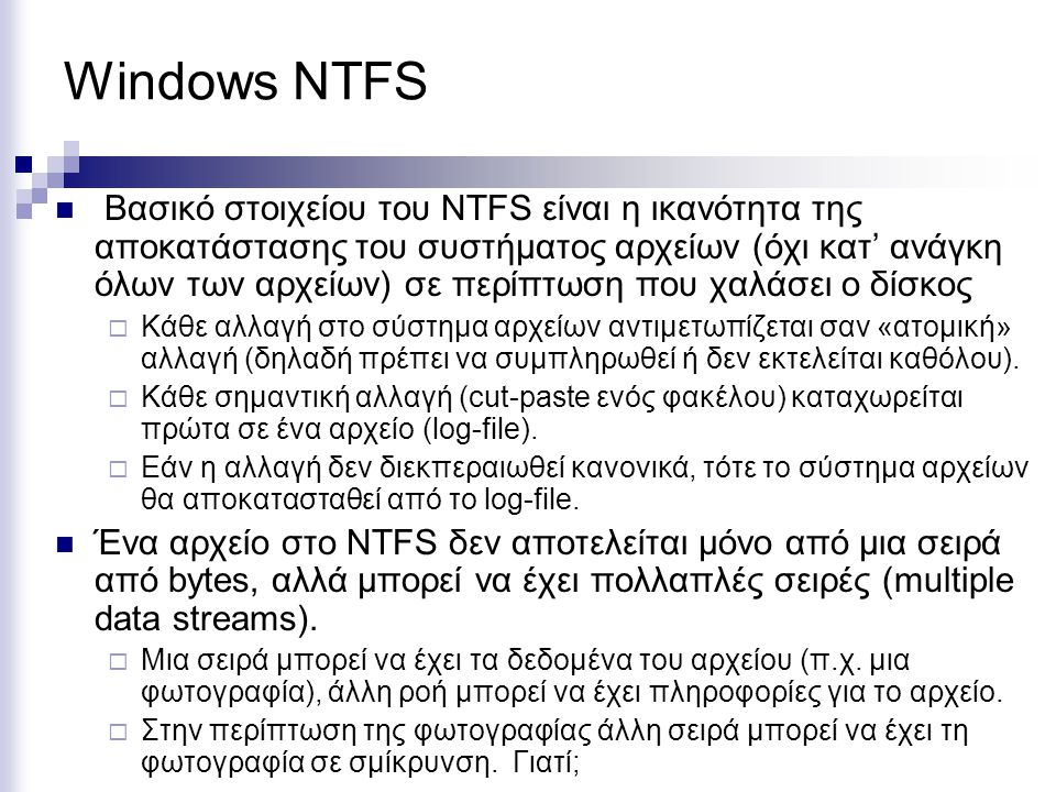 Windows NTFS