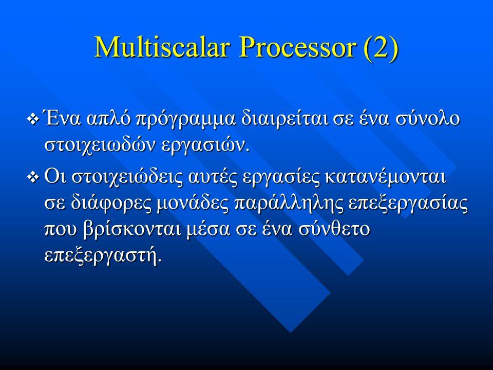 Multiscalar Processor (2)
