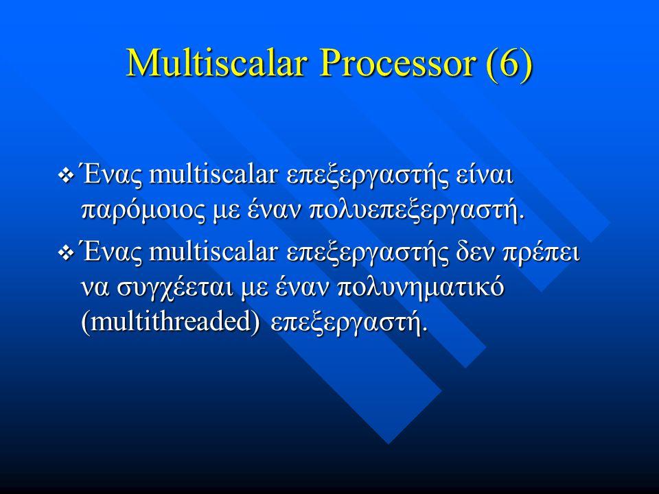 Multiscalar Processor (6)