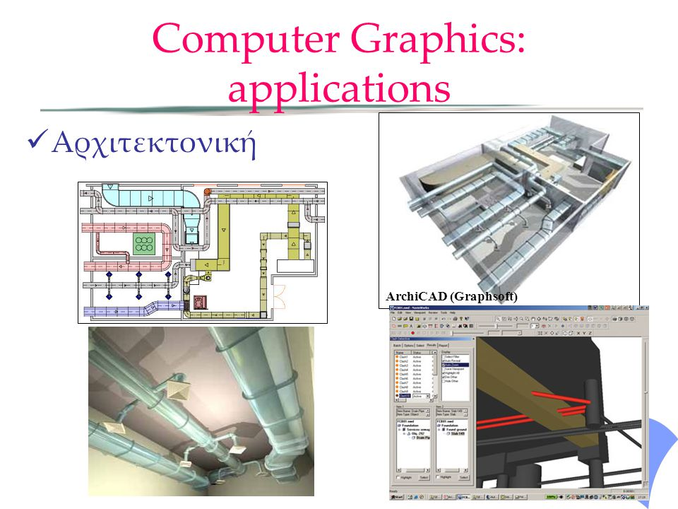 Computer Graphics: applications