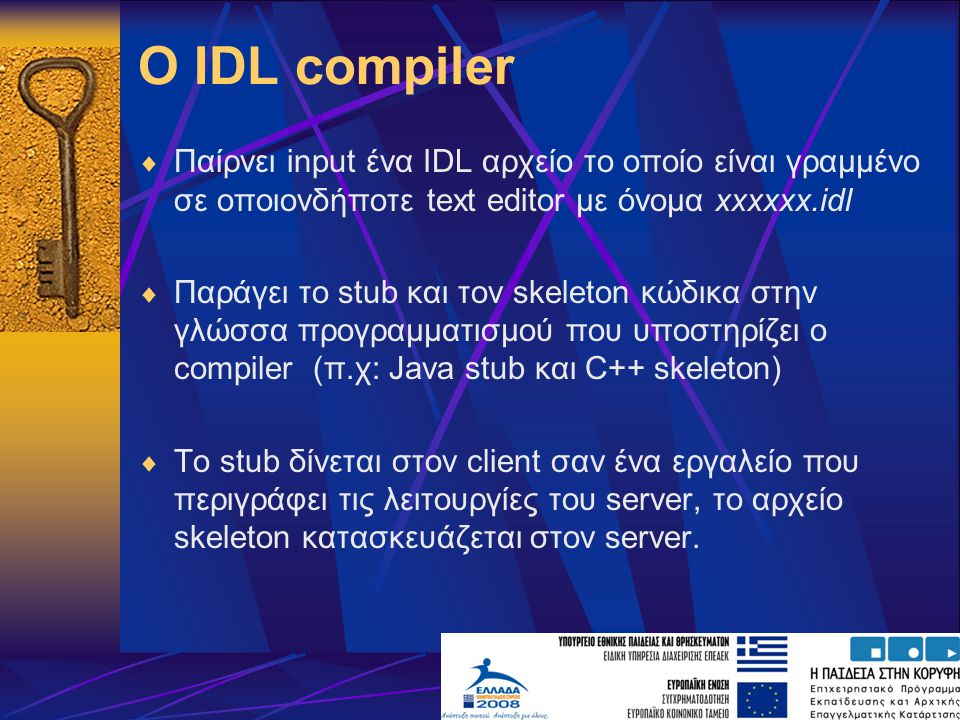 Ο IDL compiler Παίρνει input ένα IDL αρχείο το οποίο είναι γραμμένο σε οποιονδήποτε text editor με όνομα xxxxxx.idl.