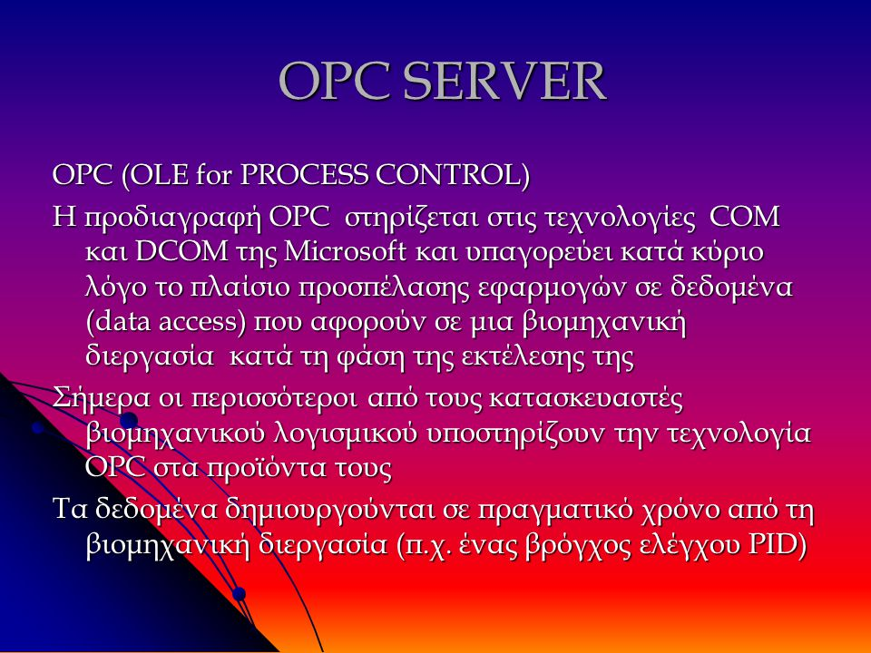OPC SERVER OPC (OLE for PROCESS CONTROL)
