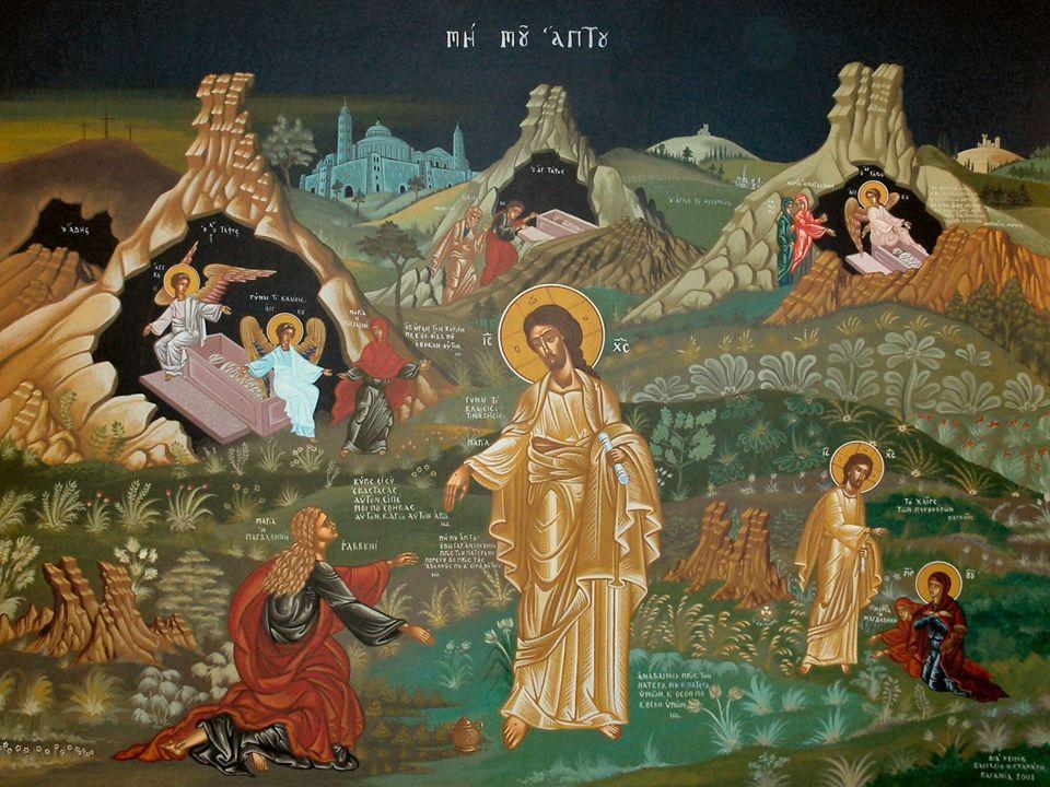 …ευχόμαστε το Άγιο Φως της Ανάστασης
