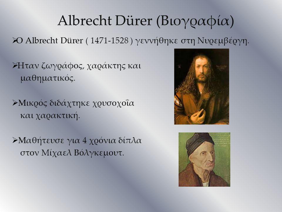 Albrecht Dürer (Βιογραφία)