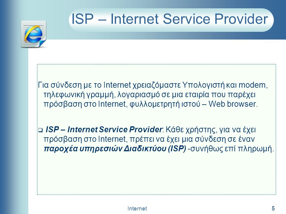 ISP – Internet Service Provider