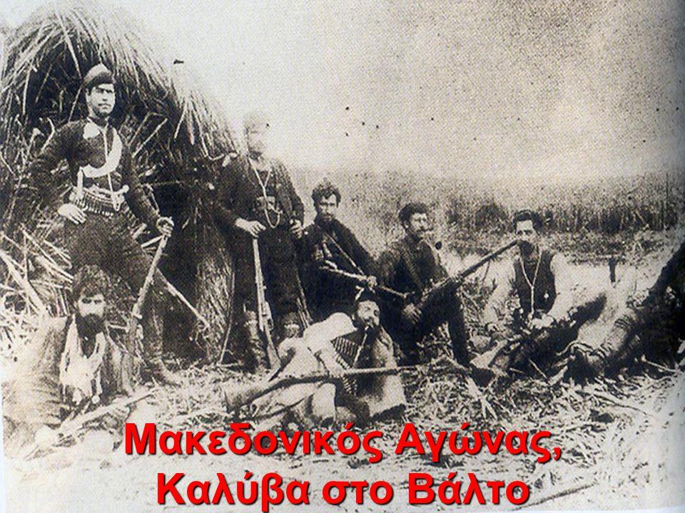 Μακεδονικός Αγώνας, Καλύβα στο Βάλτο