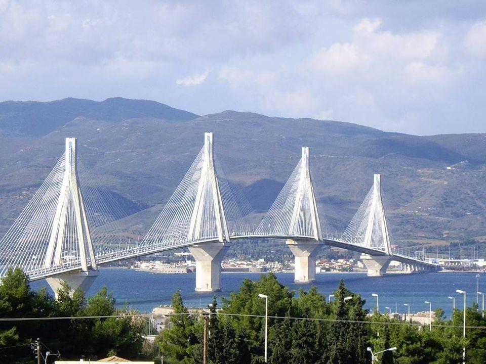 H γεφυρα