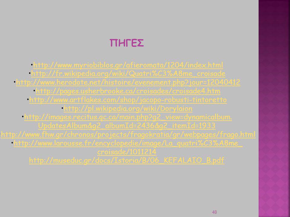 UpdatesAlbum&g2_albumId=2436&g2_itemId=1933