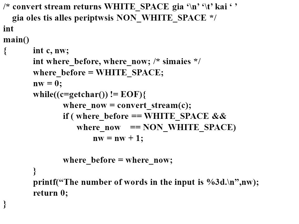 /* convert stream returns WHITE_SPACE gia '\n' '\t' kai ' '