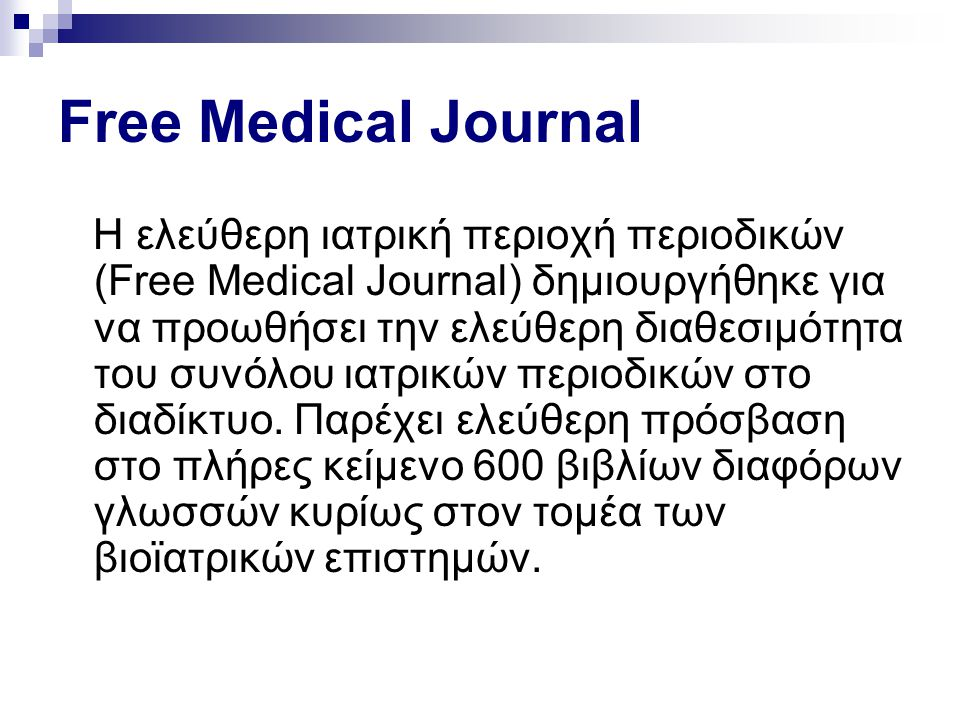 Free Medical Journal