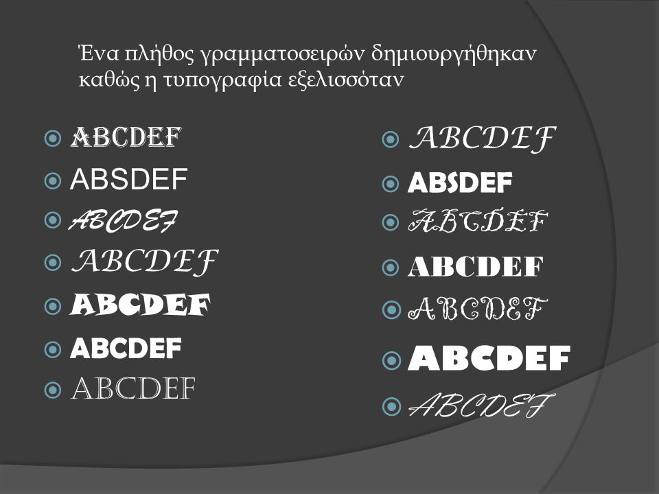 ABCDEF ABCDEF ABSDEF ABSDEF