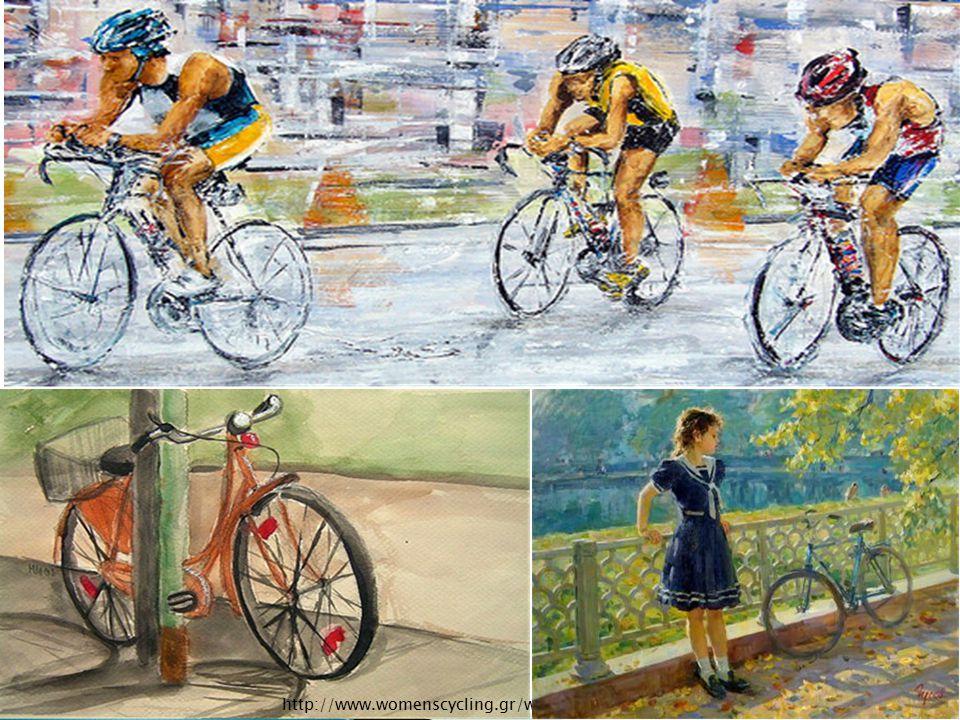 http://www.womenscycling.gr/wp-content/uploads/2012/03/cycling.jpg