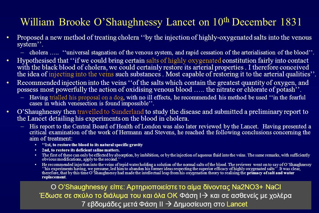 William Brooke O'Shaughnessy Lancet on 10th December 1831