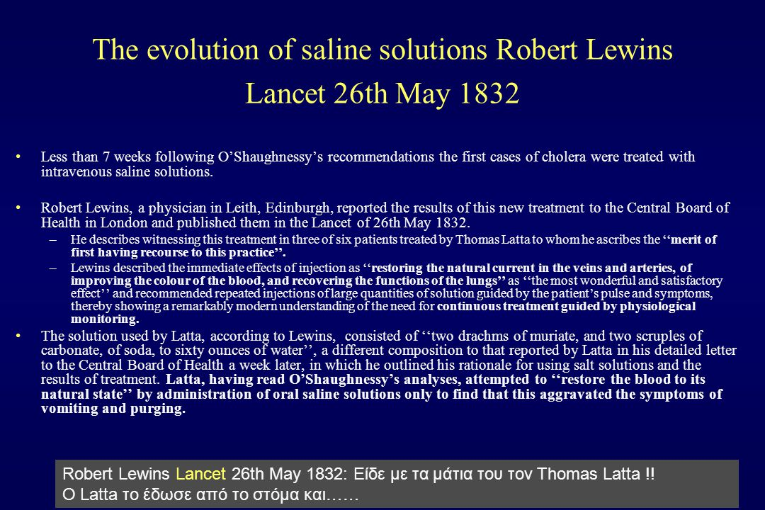 The evolution of saline solutions Robert Lewins Lancet 26th May 1832