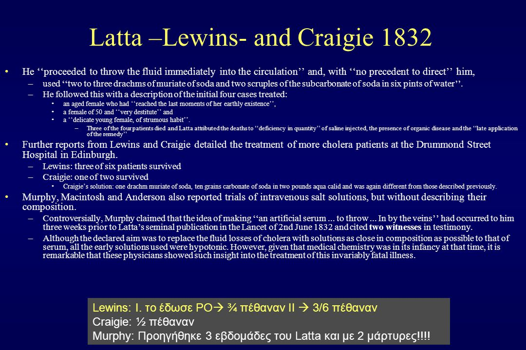 Latta –Lewins- and Craigie 1832