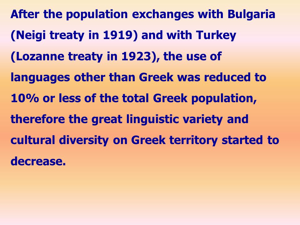 After the population exchanges with Bulgaria