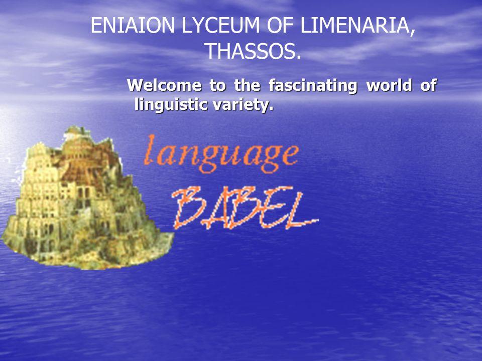 ENIAION LYCEUM OF LIMENARIA, THASSOS.