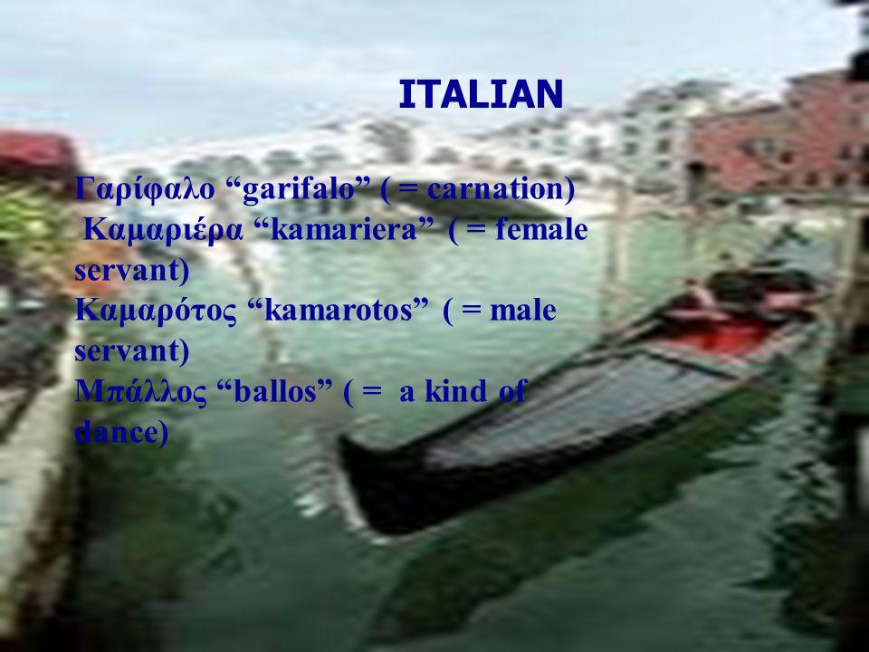ITALIAN Γαρίφαλο garifalo ( = carnation)