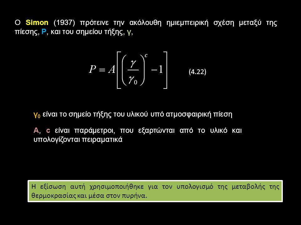 Ο Simon (1937) πρότεινε την ακόλουθη ημιεμπειρική σχέση μεταξύ της πίεσης, Ρ, και του σημείου τήξης, γ,
