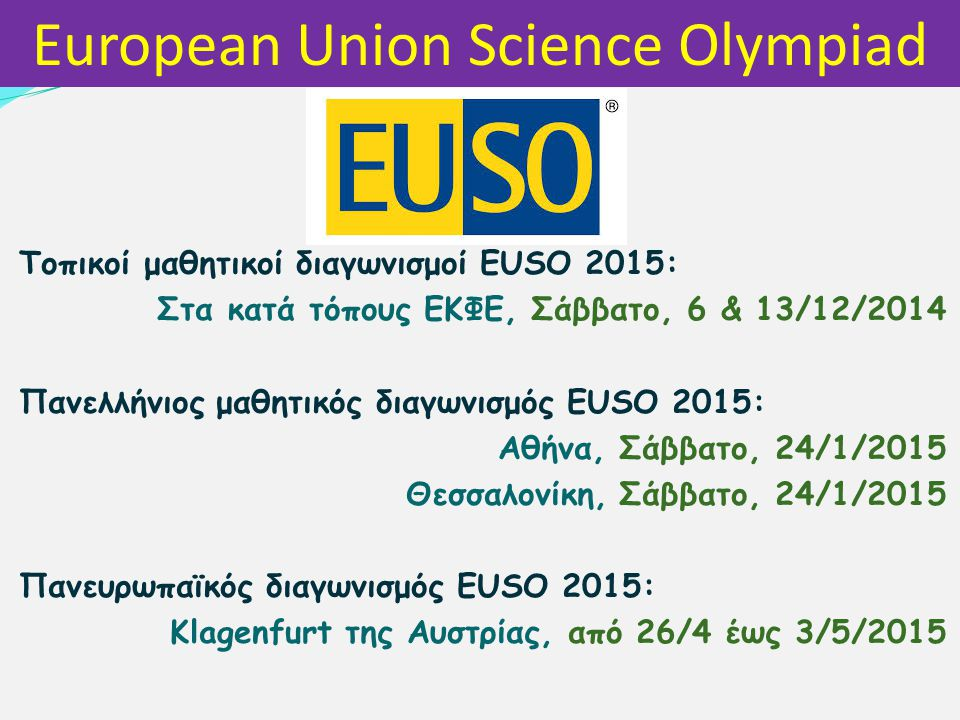 European Union Science Olympiad