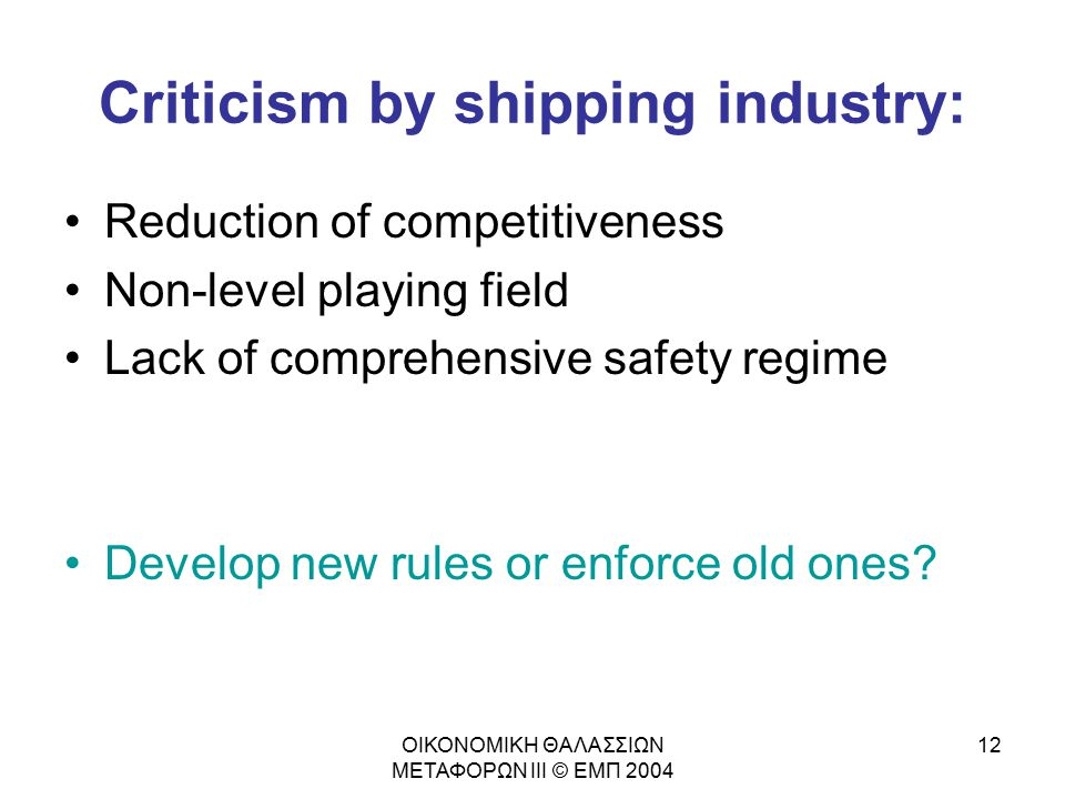 Criticism by shipping industry: