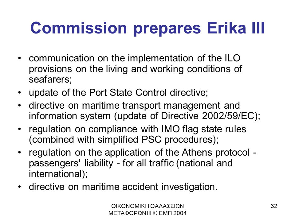 Commission prepares Erika III